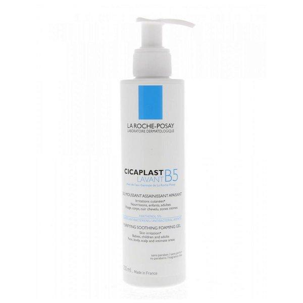 Cicaplast Wasgel B5